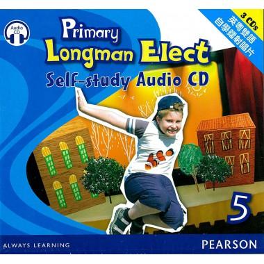 PRI LMN ELECT SELF-STUDY CD 5