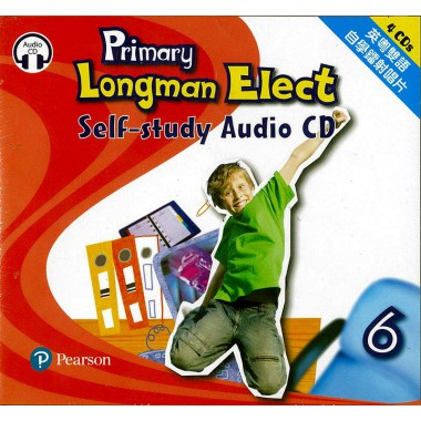 PRI LMN ELECT SELF-STUDY CD 6