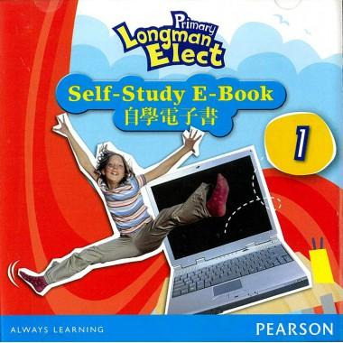 PRI LMN ELECT SELF-STUDY EBK 1