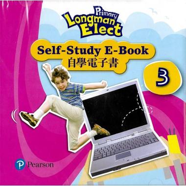 PRI LMN ELECT SELF-STUDY EBK 3