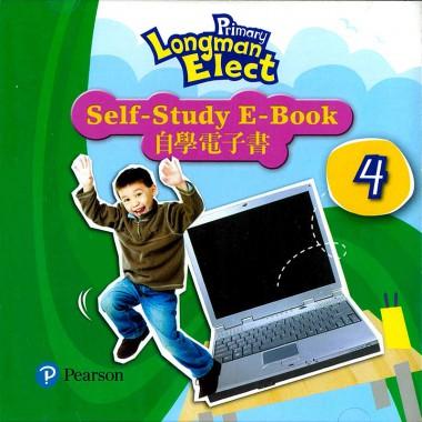 PRI LMN ELECT SELF-STUDY EBK 4