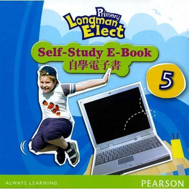 PRI LMN ELECT SELF-STUDY EBK 5
