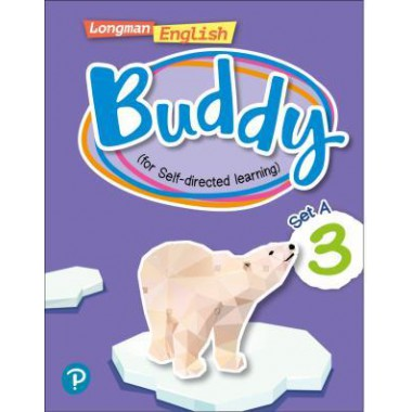 Longman English Buddy (Self directed-learning) 3 (Set A)