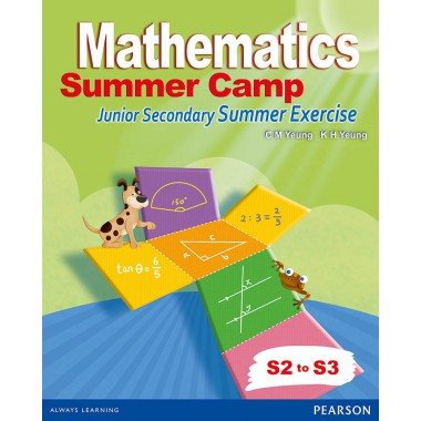 Mathematics Summer Camp - Junior Secondary Summer Exercise S2 to S3 (with A/K)