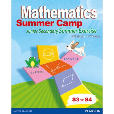 Mathematics Summer Camp - Junior Secondary Summer Exercise S3 to S4 (with A/K)