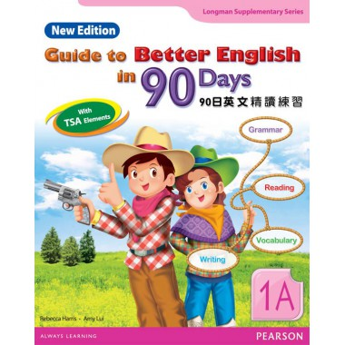 GUIDE TO BETTER ENG IN 90 DAYS NE 1A