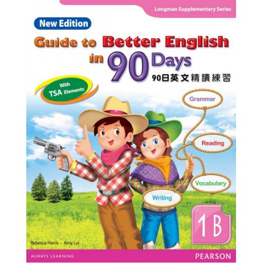 GUIDE TO BETTER ENG IN 90 DAYS NE 1B