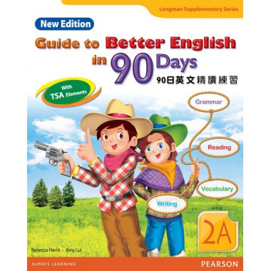 GUIDE TO BETTER ENG IN 90 DAYS NE 2A