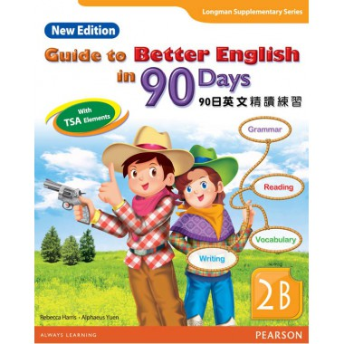 GUIDE TO BETTER ENG IN 90 DAYS NE 2B