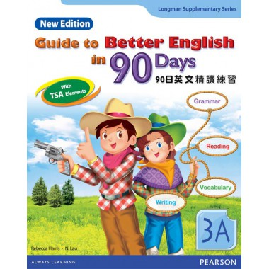 GUIDE TO BETTER ENG IN 90 DAYS NE 3A