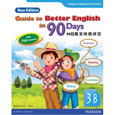 GUIDE TO BETTER ENG IN 90 DAYS NE 3B