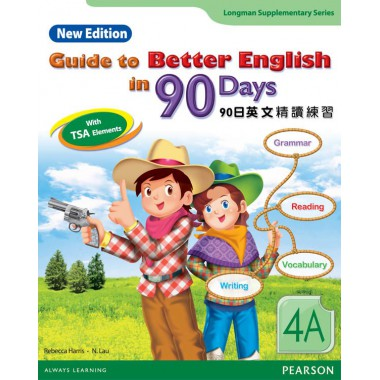 GUIDE TO BETTER ENG IN 90 DAYS NE 4A