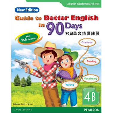 GUIDE TO BETTER ENG IN 90 DAYS NE 4B