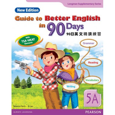 GUIDE TO BETTER ENG IN 90 DAYS NE 5A