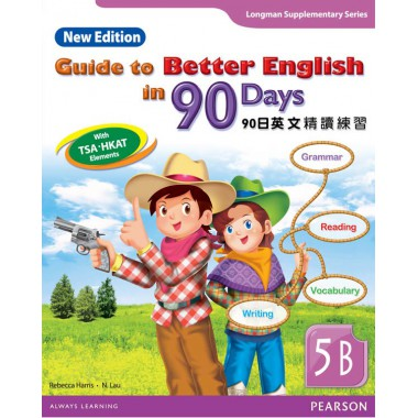 GUIDE TO BETTER ENG IN 90 DAYS NE 5B