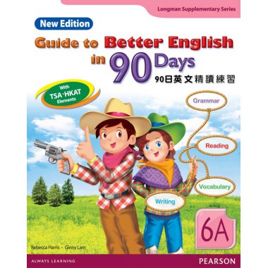 GUIDE TO BETTER ENG IN 90 DAYS NE 6A