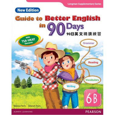 GUIDE TO BETTER ENG IN 90 DAYS NE 6B