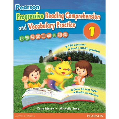 PEARSON PROGRESSIVE READ COMPREHENSION & VOCAB PRAC 1