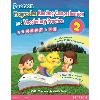PEARSON PROGRESSIVE READ COMPREHENSION & VOCAB PRAC 2