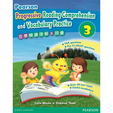 PEARSON PROGRESSIVE READ COMPREHENSION & VOCAB PRAC 3