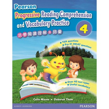 PEARSON PROGRESSIVE READ COMPREHENSION & VOCAB PRAC 4