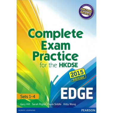 Complete Exam Practice for the HKDSE (Edge) (Sets 1-4)