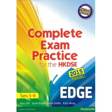 Complete Exam Practice for the HKDSE (Edge) (Sets 5-8)