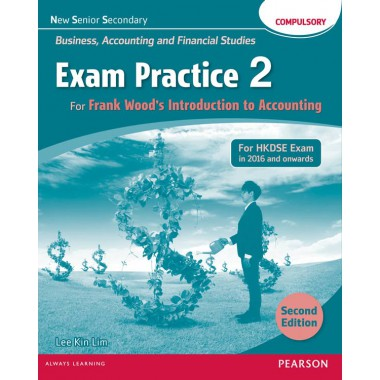 NSS BAFS: Compulsory Part Exam Practice 2 (2E)