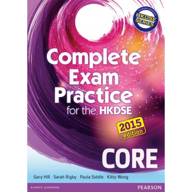 CEP for the HKDSE Core (2015 ed)(Set 1-8) (without answer key)
