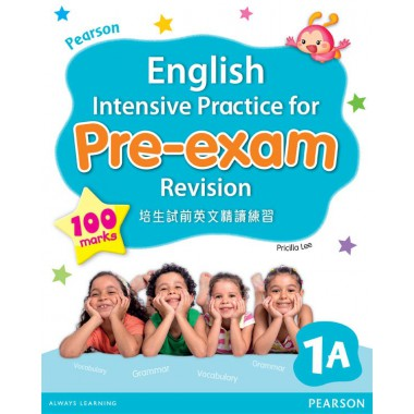 PEARSON ENG INT PRACT FOR PRE-EXAM REVISION 1A