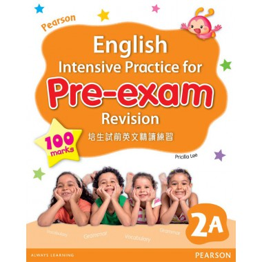 PEARSON ENG INT PRACT FOR PRE-EXAM REVISION 2A