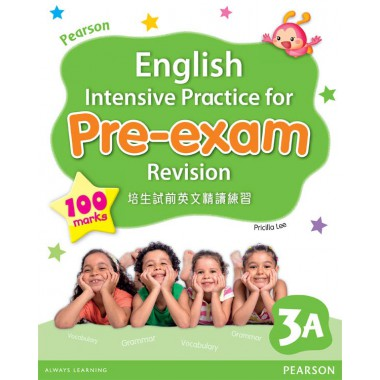 PEARSON ENG INT PRACT FOR PRE-EXAM REVISION 3A