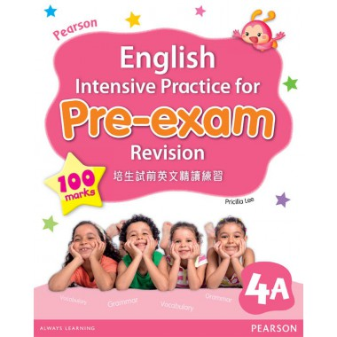 PEARSON ENG INT PRACT FOR PRE-EXAM REVISION 4A