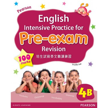 PEARSON ENG INT PRACT FOR PRE-EXAM REVISION 4B