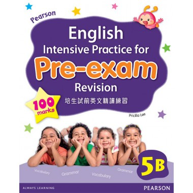 PEARSON ENG INT PRACT FOR PRE-EXAM REVISION 5B