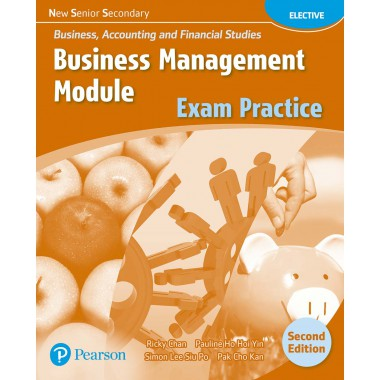 NSS BAFS: Business Management Module Exam Practice (2E)(with A/K)