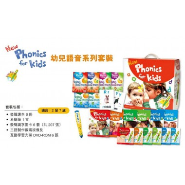 New Phonics For Kids Easy Pen Pack (Ver 6)