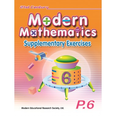 21st Century Modern Mathematics Supplementary Ex - P1