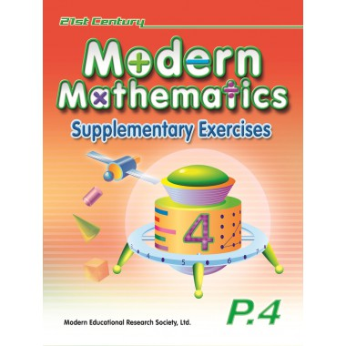21st Century Modern Mathematics Supplementary Ex - P3