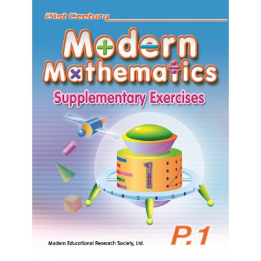 21st Century Modern Mathematics Supplementary Ex - P6