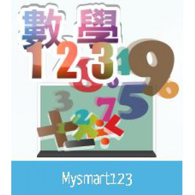 MySmart123(英文版) Online Learning Program (12 months)
