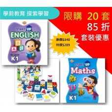 K1 Kindergarten : Exploration Learning (Singapore)