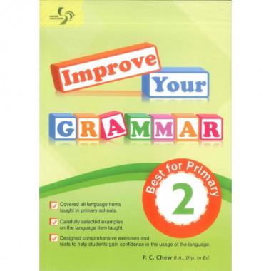 Improve Your Grammar P.2 (2018)