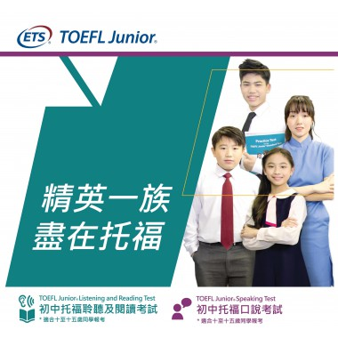 TOEFL Junior Reading, Listening and Language Form Meaning Test