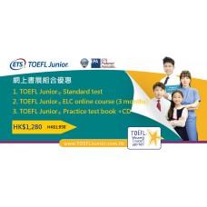Online Book Fair 2020 - TOEFL Junior Test Package