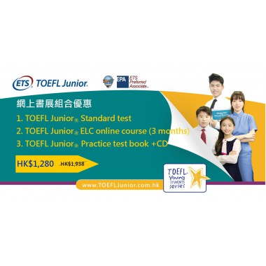 Online Book Fair 2020 - TOEFL Junior Test Package