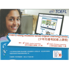 ELC (TOEFL Junior English Learning Centre)+Reading and Listening Test + Practice test book