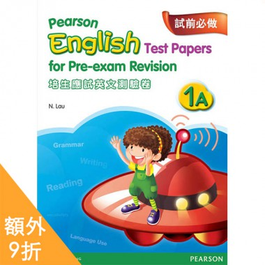 PEARSON ENG TEST PAPERS FOR PRE-EXAM REV 1A