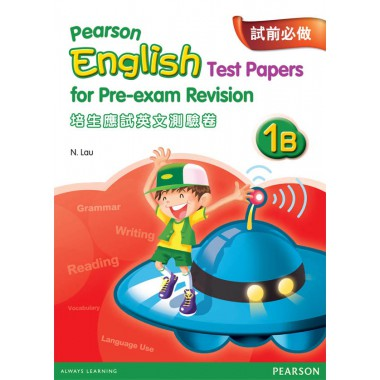 PEARSON ENG TEST PAPERS FOR PRE-EXAM REV 1B