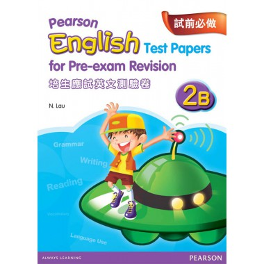 PEARSON ENG TEST PAPERS FOR PRE-EXAM REV 2B
